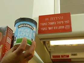 Ben & Jerry's ice cream for sale in illegal Israeli settlement