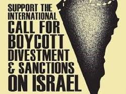 Support BDS